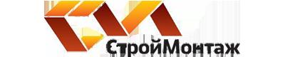 ООО «СтройМонтаж»